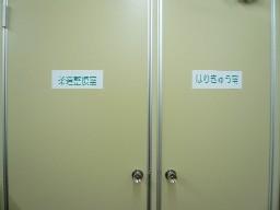 治療室への入口